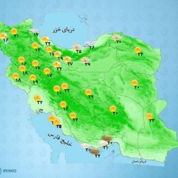 آسمان تهران صاف تا قسمتی ابری گاهی با وزش باد پیشبینی میشود.