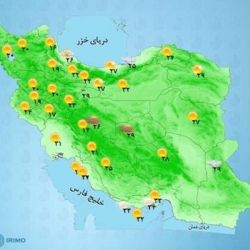 آسمان تهران صاف تا کمی ابری گاهی با وزش باد پیش بینی می شود.