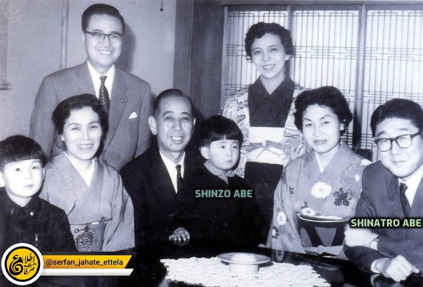 عکس خانوادگی قدیمی از خانواده آبه