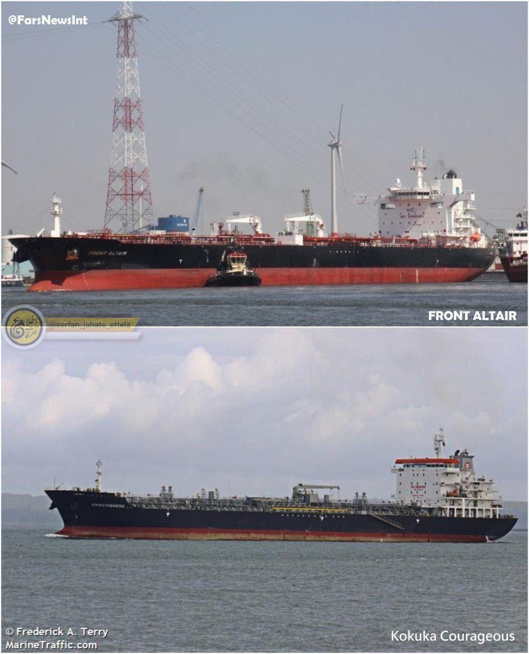 نفتکشهای حادثهدیده