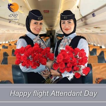 امروز ۳۱ می روز جهانی مهمانداران هواپیما می باشد