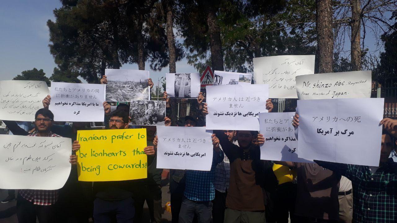 تجمع اعتراضی در فرودگاه مهرآباد همزمان با ورود شینزو آبه