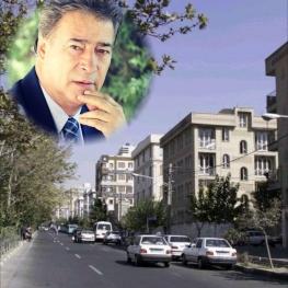 خیابان فردوس غرب در تهران به ناصر حجازی تغییر نام میدهد