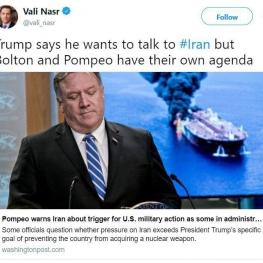 ولی نصر: ترامپ می گوید دنبال گفتگو با ایران است