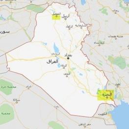 اصابت راکت جدید نزدیک یک شرکت نفتی در بصره عراق