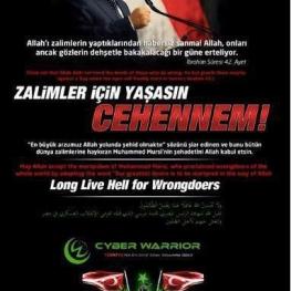 هک سایت روزنامه «الاهرام» با تصاویری از محمد مرسی