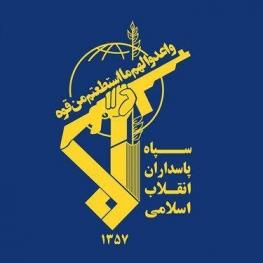 درگیری رزمندگان نیروی زمینی سپاه با اشرار ضد انقلاب/ هلاکت یک تروریست