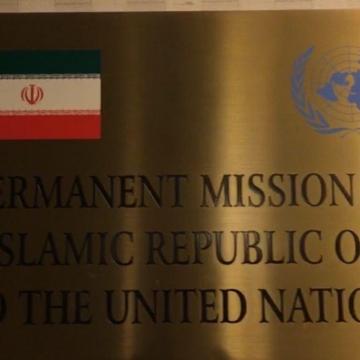 نشست شورای امنیت برای بررسی میزان پایبندی ایران به قطعنامه ۲۲۳۱ در مورد برنامه هسته ای این کشور، آغاز شد.