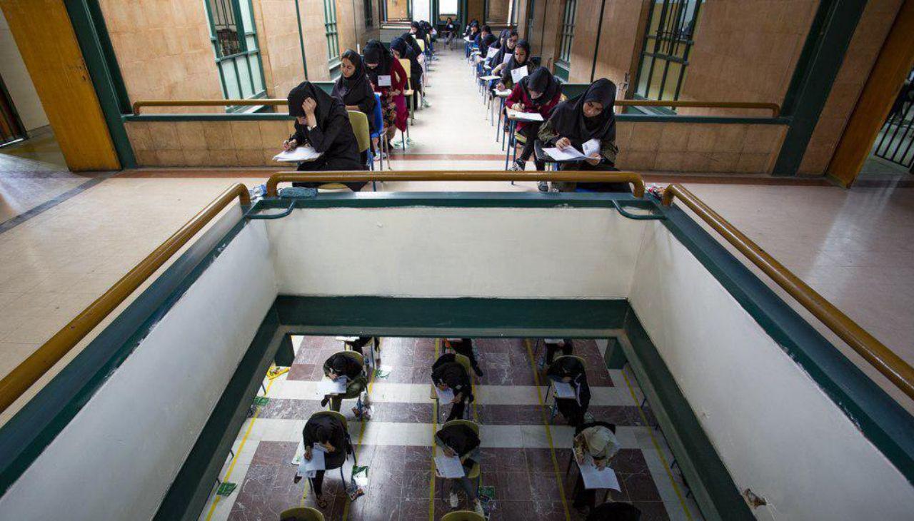آزمون استخدامی آموزش و پرورش چه زمانی برگزار میشود؟