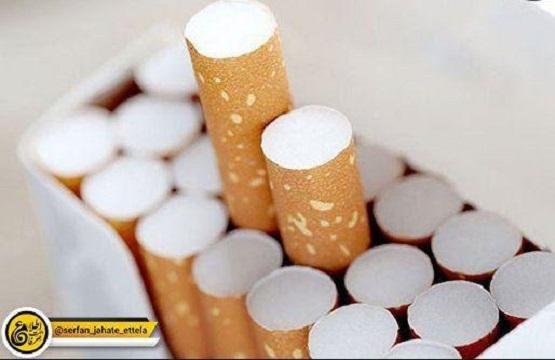 احتمال گرانی و افزایش قاچاق سیگار