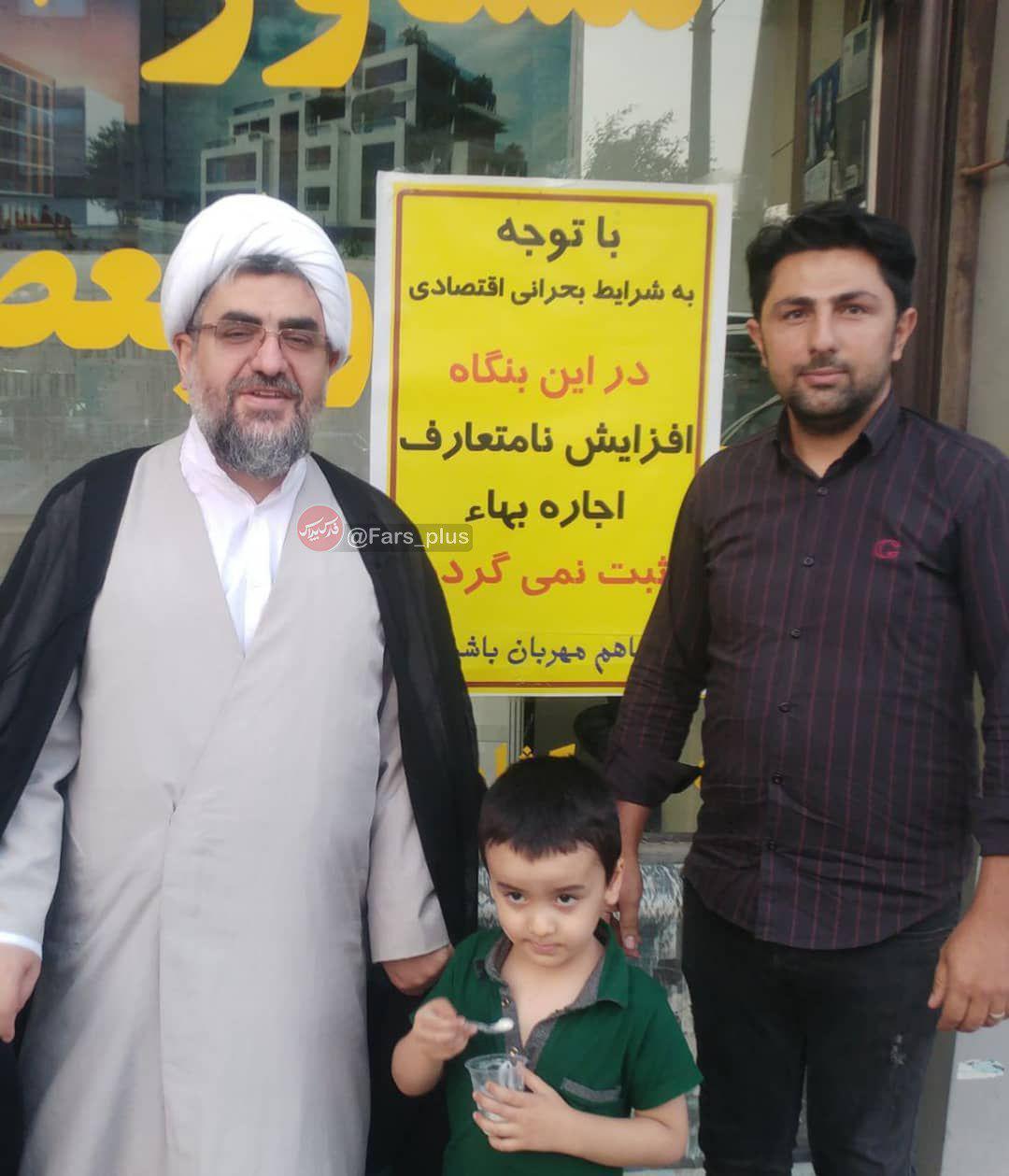 دیدار امام جمعه الوند قزوین با املاکی منصف