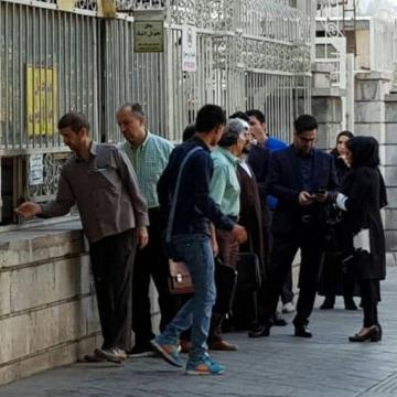 ورود دختر و داماد محمد علی نجفی به دادگاه کیفری یک استان تهران