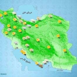 تا پایان هفته هوای گرم تابستانی در کل کشور مستقر است و در استان های ساحلی خزر افزایش دما رخ میدهد.