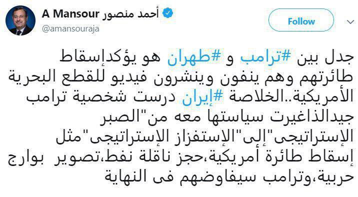احمد منصور؛ مجری الجزیره: تهران به خوبی شخصیت ترامپ را مورد بررسی قرار داده