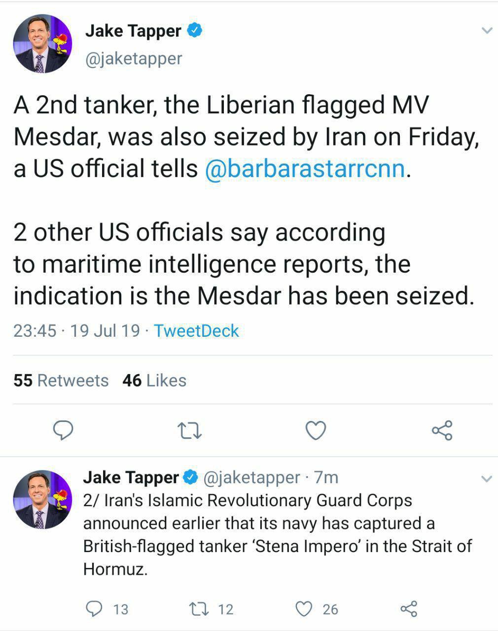 مقام های آمریکایی توقیف نفتکش دوم انگلیسی توسط ایران را تایید کردند