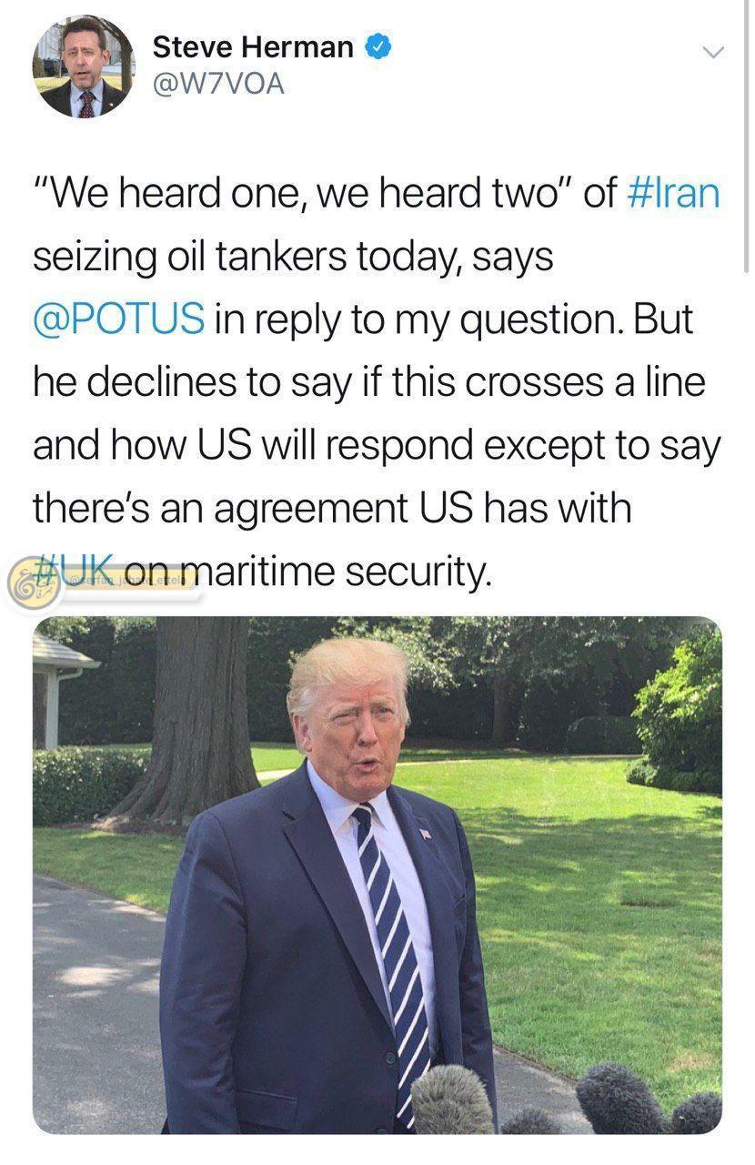 ترامپ در پاسخ به یک خبرنگار درباره توقیف نفتکشهای انگلیسی توسط ایران