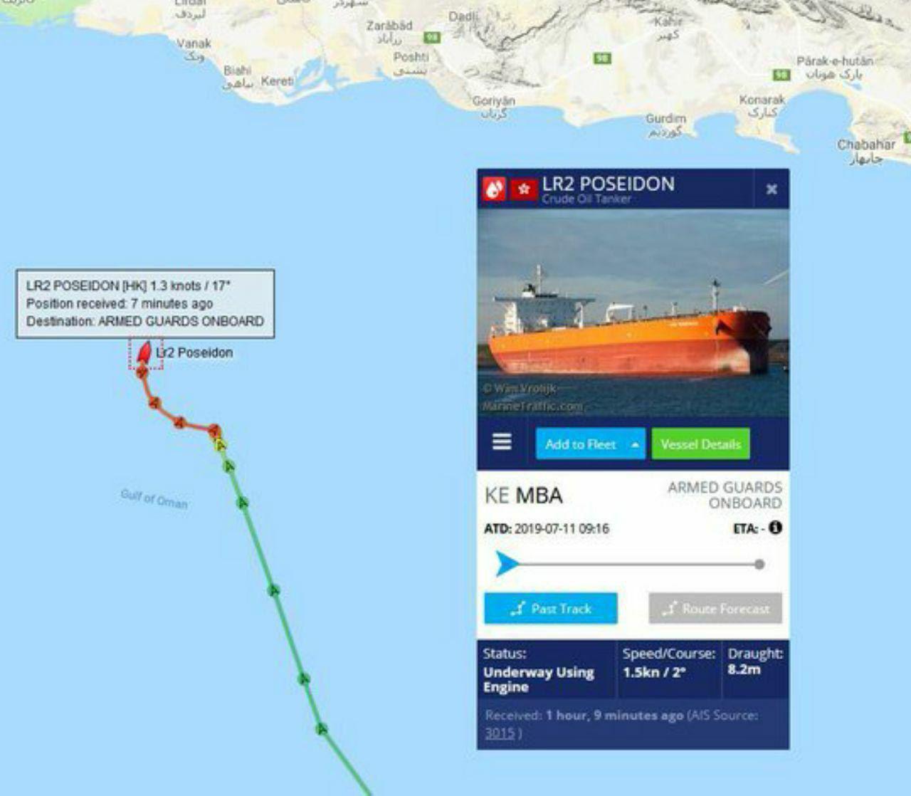 تغییر مسیر کشتی هنگ کنگی LR2 PODEIDON به سوی آبهای ایران