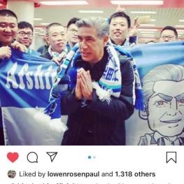 افشین قطبی به فوتبال چین بازگشت