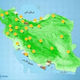 آسمان تهران صاف تا کمی ابری گاهی وزش باد با بیشنیه و کمینه دمای ۳۴ و ۲۳ درجه سانتیگراد پیشبینی میشود.