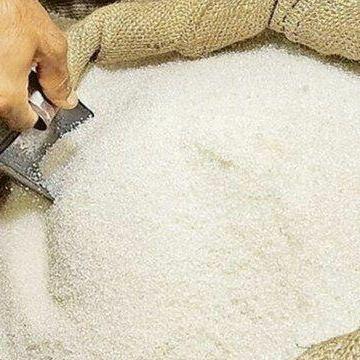 حداقل و حداکثر قیمت شکر اعلام شد