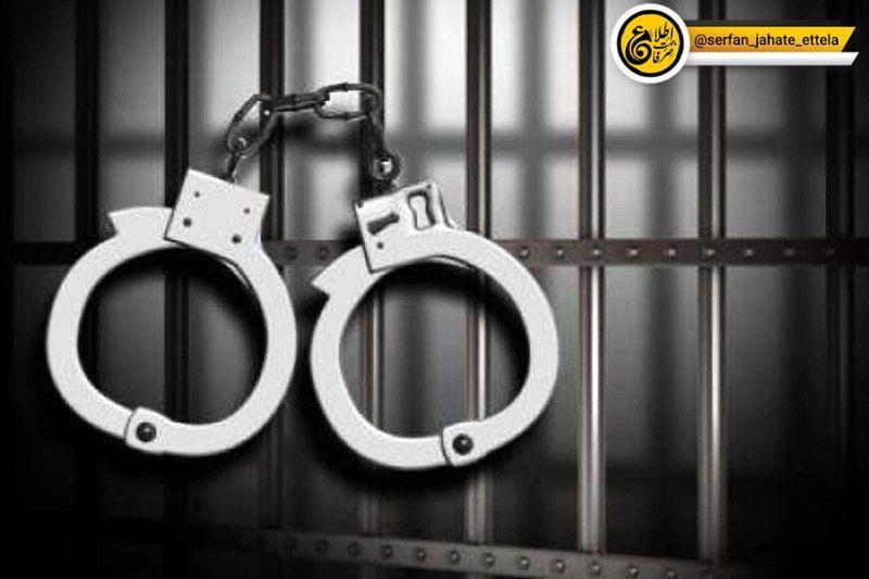 دستگیری باند کارچاقکنی در دستگاه قضایی البرز