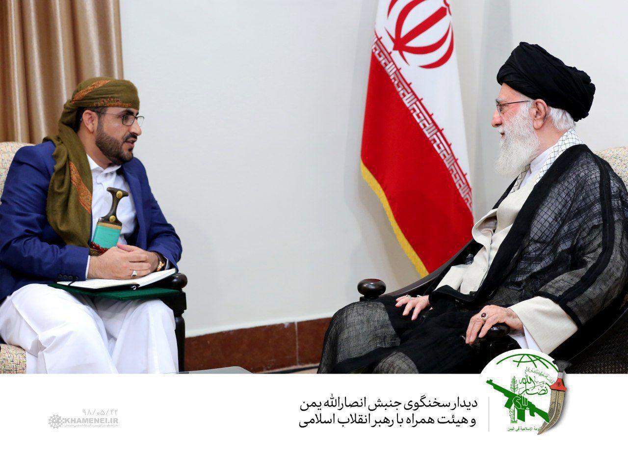 دیدار سخنگوی جنبش انصارالله یمن با رهبر انقلاب اسلامی