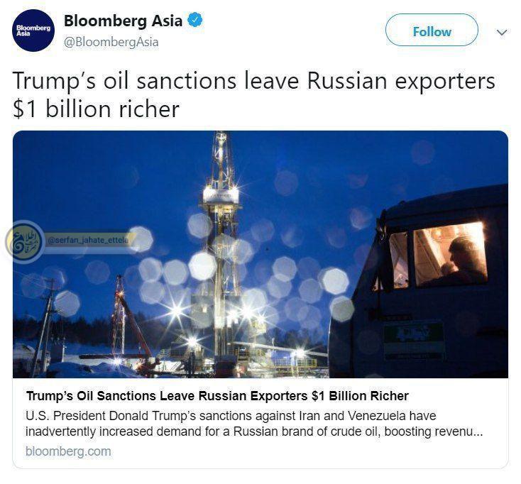 سود یک میلیارد دلاری برای روسیه در سایه تحریم نفتی ایران و ونزوئلا!