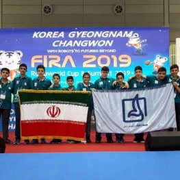 ایران ٢٧مقام مسابقات جهانی رباتیک کره جنوبی را کسب کرد