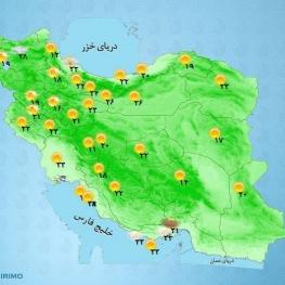 تا دوشنبه در اغلب مناطق کشور آسمانی آفتابی و جوی آرام خواهیم داشت.
