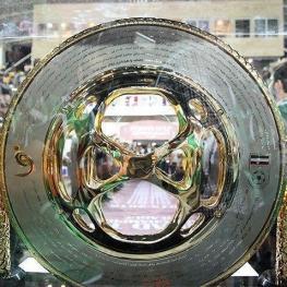 زمان آغاز جام حذفی فوتبال مشخص شد