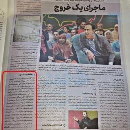 جام جم حقوق مزدک میرزایی در شبکه اینترنشنال را ماهیانه ۹۳میلیون تومان تخمین زده است