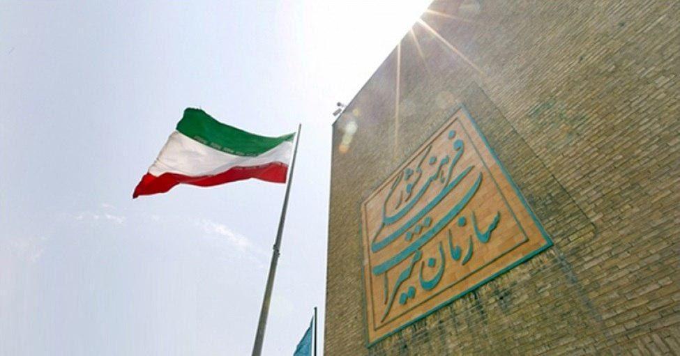 تشکیل وزارت میراث فرهنگی به رئیس جمهور ابلاغ شد