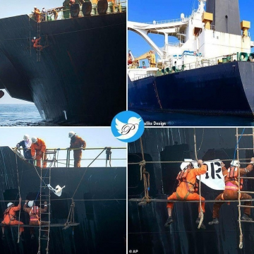 عملیات تغییر نام نفتکش ایرانی گریس ۱ به آدریان دریا