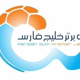 اسامی داوران هفته نخست لیگ برتر فوتبال