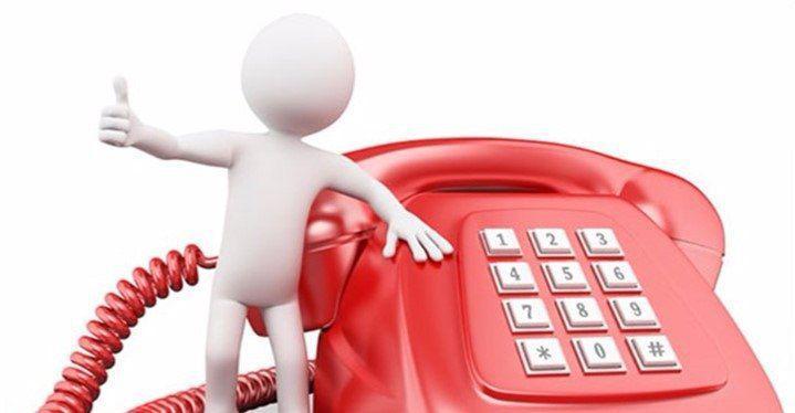 برقراری تماس تلفن ثابت به ثابت در سراسر کشور در عید سعید غدیرخم رایگان است