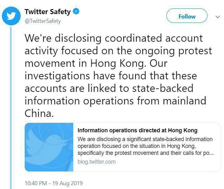 توییتر در وبلاگ بخش امنیت اعلام کرد که ۲۰۰ هزار اکانت هماهنگ وابسته به دولت چین رو تعلیق کرده است
