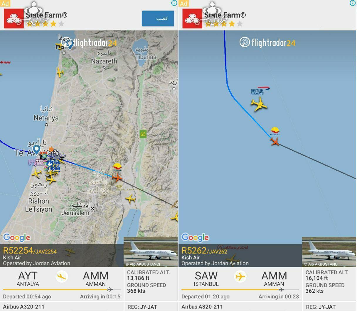 پرواز هواپیمای اردنی با نام کیشایر بر فراز تلآویو