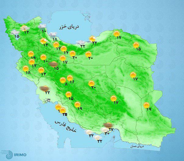 آسمان تهران امروز صاف تا کمی ابری گاهی وزش باد پیش بینی میشود