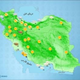 بارش باران در برخی استانهای واقع در بخشهای شمالی کشور