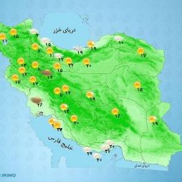 آسمان تهران صاف تا قسمتی ابری پیشبینی میشود.