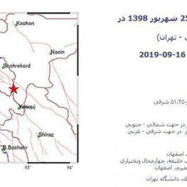 زمین لرزه ای ونك اصفهان  را لرزاند.