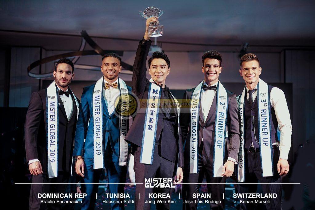 رقابت مردان ۳۸ کشور برای انتخاب آقای جهان