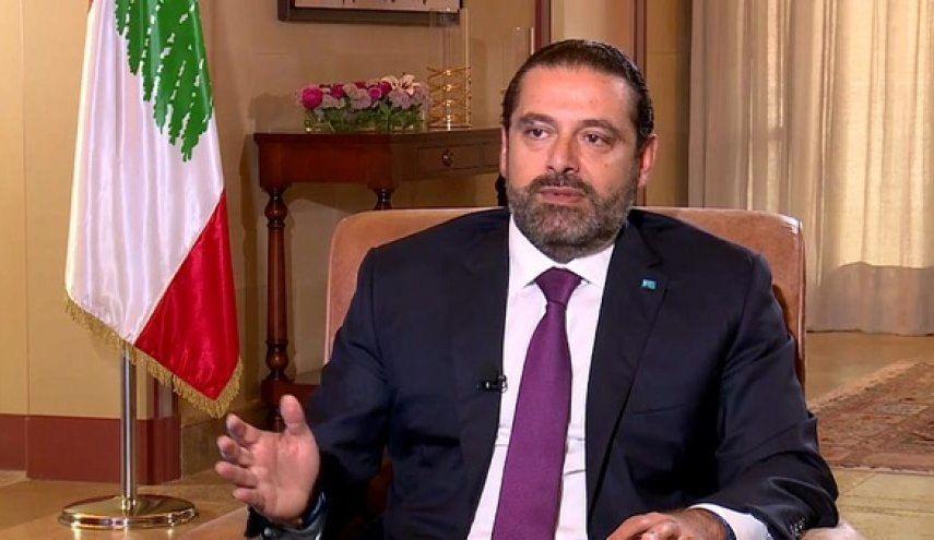شبکه سعودی مدعی استعفای نخستوزیر لبنان در ۲۴ ساعت آتی شد
