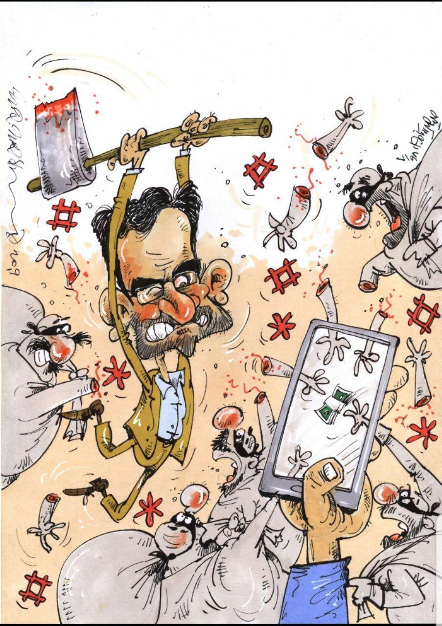 آذری جهرمی وزیر ارتباطات و ستاره مربع ها