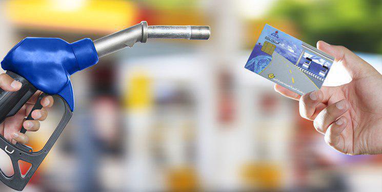 کاهش سوختگیری با کارت سوخت جایگاهداران