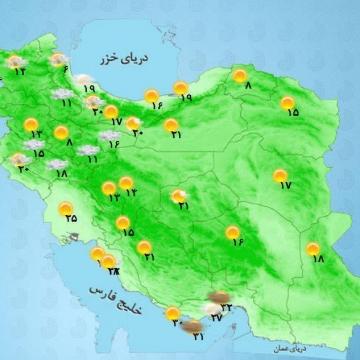 در شمال غرب، غرب و بخشهای مرکزی کاهش نسبی دما پیشبینی می شود.