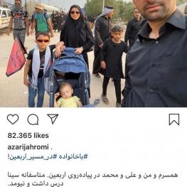 وزیر ارتباطات در پیادهروی اربعین
