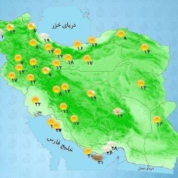 در جنوب کرمان و ارتفاعات هرمزگان پیشبینی رگبار پراکنده و وزش باد می شود.