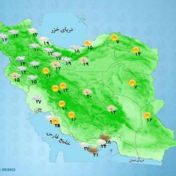 از امروز تا پایان هفته دمای هوا در نوار شمالی کشور بین ۶ تا ۸ درجه کاهش مییابد.