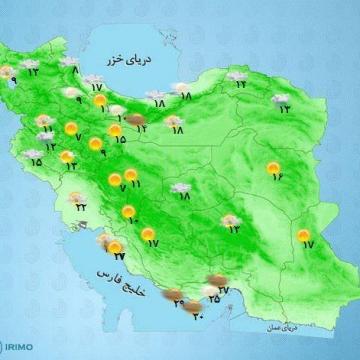 آسمان تهران نیمهابری، در بعدازظهر افزایش ابر و گاهی بارش پراکنده پیشبینی میشود.